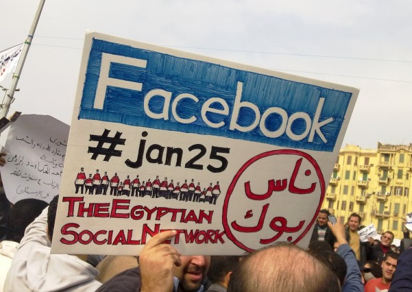 Facebook temas