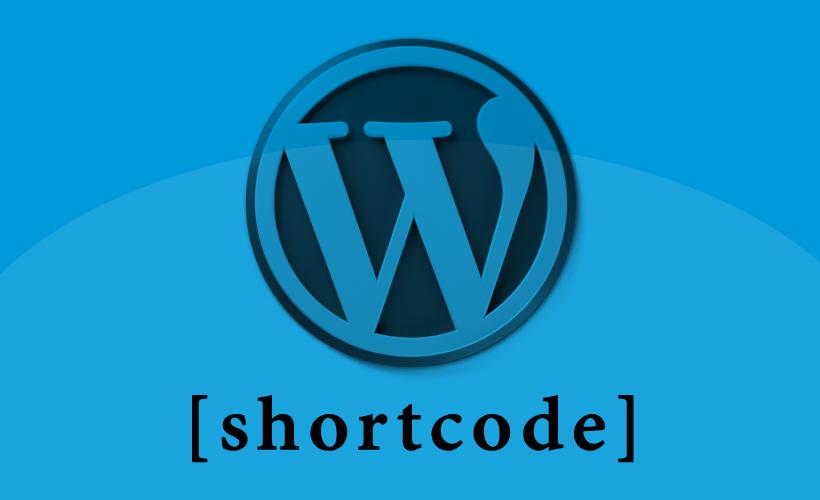 Shortcodes: Qué son y creación